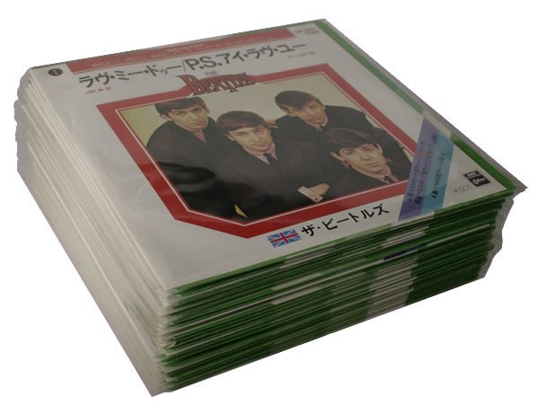 Xmas2The-Beatles-Complete-Set-Of-3-500692