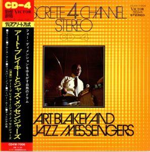 Art-Blakey--The-Jazz-Mes-Art-Blakey-And-Th-478678