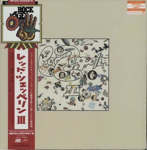 Led-Zeppelin-Led-Zeppelin-III-630008