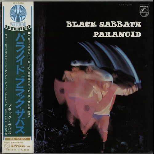 Black-Sabbath-Paranoid--Obi-364642