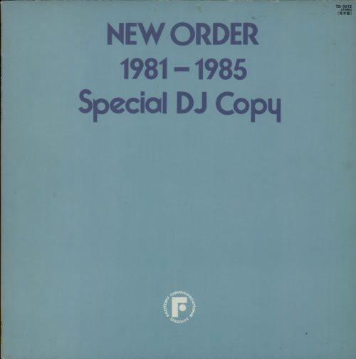New-Order-1981-1985-Special-110144