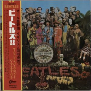 The-Beatles-Sgt-Peppers---1st-351684