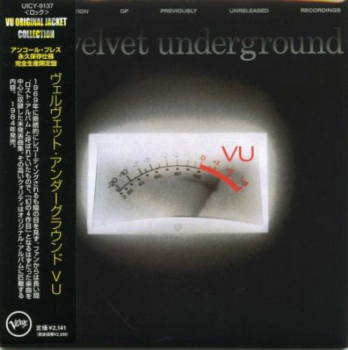 Velvet+Underground+VU+367987