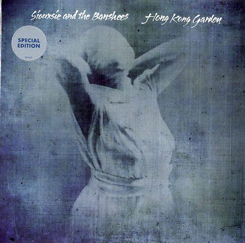 "Hong Kong Garden 2014 UK limited edition 4-track double 7"" vinyl"