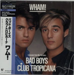 """Wham - Bad Boys 1984 Japanese 2-track 12"""" issued in a different picture sleeve to the UK issue"""