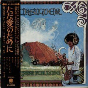 Just For Love original 1970 Japanese Capitol RED vinyl 9-track vinyl LP