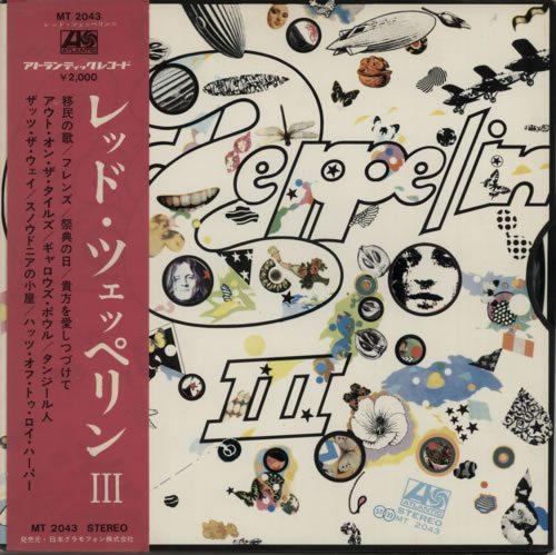 Led+Zeppelin+Led+Zeppelin+III+242000