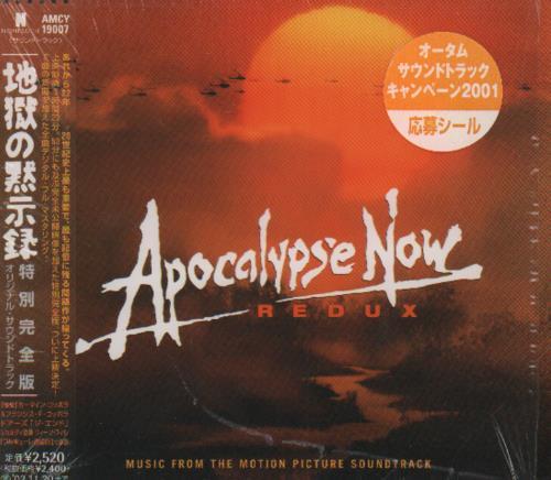 Original+Soundtrack+Apocalypse+Now+-+Redux+646190