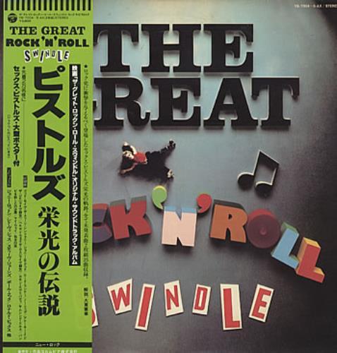 Sex+Pistols+The+Great+Rock+N+Roll+Swindle+133319