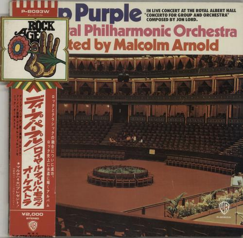 Deep+Purple+Concerto+For+Group+And+Orchest+651201