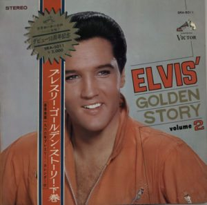ELVIS PRESLEY Elvis' Golden Story Vol. 2 - Extremely rare 1966 Japanese-only 12-track deep groove 'Living Stereo' compilation LP