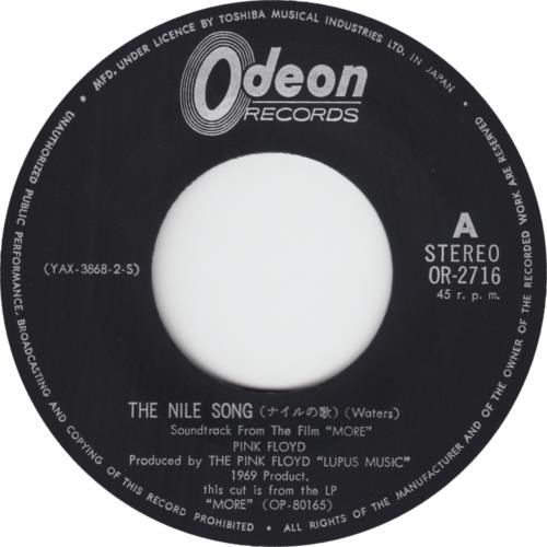 Pink+Floyd+The+Nile+Song+236895b
