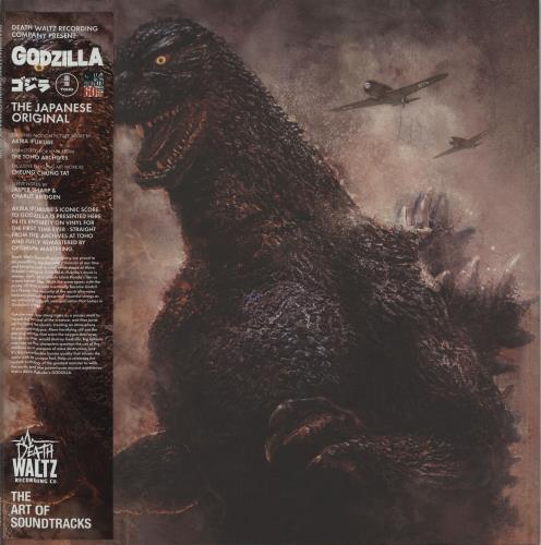 originalsoundtrackgodzilla-yellowblacktoxic658535