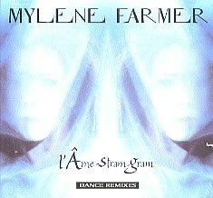 L'Âme-Stram-Gram - Dance Remixes - 1999 French limited edition 4-track CD single