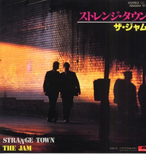 the_jam_strangetown-50447